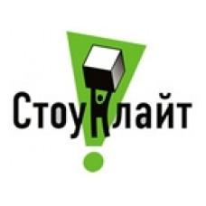 Качество газоблока СТОУНЛАЙТ